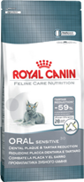 Royal Canin (Роял Канин)  1.5 кг Орал Сенситив (кэа)
