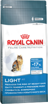 Royal Canin (Роял Канин) 2 кг Лайт  (вейт кэа)